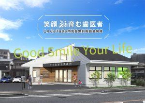 hirota_dc_gai5_s02